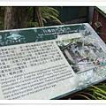 20091108 [坪林] 金瓜寮