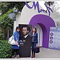 2013莫內畫展
