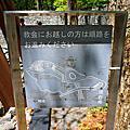 2016輕井澤夏季