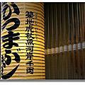 2010 1月東京行 Part 1