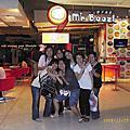 15/11/08吉隆坡一日游