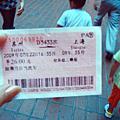 上海行第四天。蘇州回上海