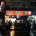 [台北信義]永吉路30巷美食|烤師傅港式燒烤