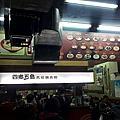 [台北中山]台北中山區宵夜|四鄉五島馬祖麵店
