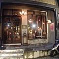 [台北中山]低調文青咖啡店|響板  Woodensounds & Garnet Cru