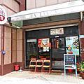 [台北中山]饌味甘食堂|小資女最愛的俗又大碗咖喱飯