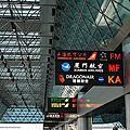 58-前進,上海世博