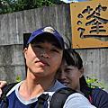 20120916苗栗南庄-護漁古道
