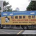 2013大貨車照片