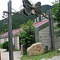 2005武陵-福壽山農場