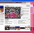 韓國明星部落格