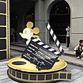 104.1.25迪士尼90周年特展