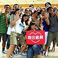 20100815生日捐圓夢慶生會