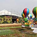 2015新社國際花海節