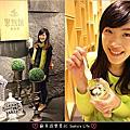 2014.01 果然匯(饗食天堂相關)
