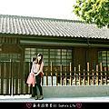 2014.03 嘉義 檜意森活村