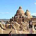 2014.05 福隆沙雕藝術季