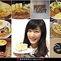 2015.05 板橋小倉庫 早午餐