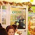 【香港-西貢】充滿愛的Nice-cream