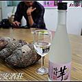 松鶴酒莊-樹生酒莊-大安酒莊10210