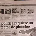 秘魯的政治謊言