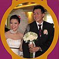 表弟的婚禮