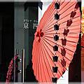 2015京都自由行