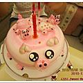 柔柔16歲生日