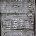 100516 金瓜石