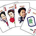 2009年AV女優撲克牌