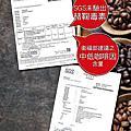 moonbear cafe 月熊咖啡