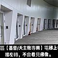 福祿壽生命藝術園區