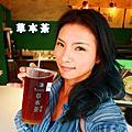 新竹 草本茶