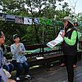 土城景保第二組.鹿角溪路段觀察