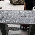 大里遊客中心拓印實戰紀錄