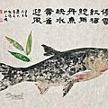 大頭鰱魚拓欣賞