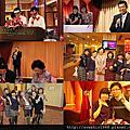 2011年尾牙(101.01.21長榮)