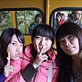091112大學同學之宜蘭太平山