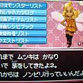 勇龍鬥惡者9