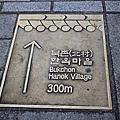 韓國安國北村,景福宮。