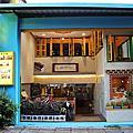 Takuo cafe