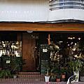 珈琲錦小路 nishiki koji caf'e