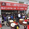 2012.08.15麻二甲之家開幕活動