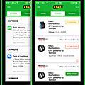 EBATES 現金回饋網站讓你輕鬆賺現金