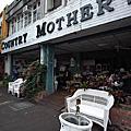 國內旅遊●花蓮縣花蓮市COUNTRY MOTHER'S美侖店