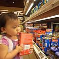 國內旅遊●台北市美福食集:美福超市
