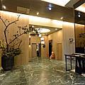 國內旅遊●嘉義市桃城茶樣子:大廳