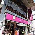 國內旅遊●台北縣永和市洋朵義式廚坊永安店