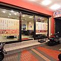國內旅遊●台北縣新店市老蔣的家鄉味