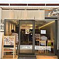 國內旅遊●台北縣板橋市勇氣食堂